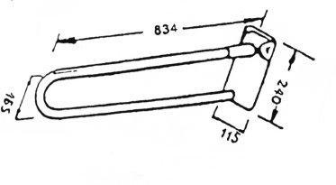 Bara dubla rabatabila alba 83 cm R66830.11-big